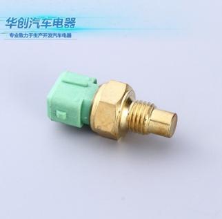 自产自销 品质优选 HC-486108水温传感器 标志M14汽车水温传感器
