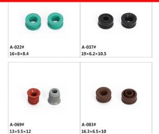厂家 定制 橡胶件 油嘴密封垫 氟胶橡胶件 油嘴密封圈