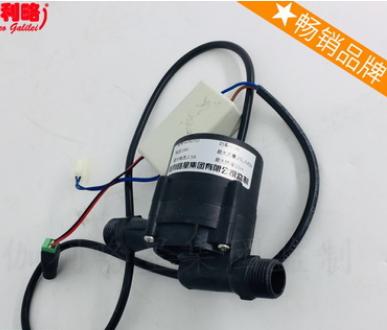潜水泵静音 无刷直流水泵微型 12v太阳能水泵 吴