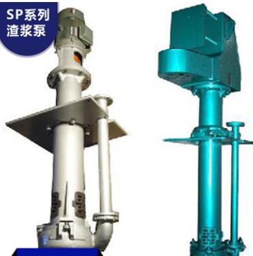 明瑞40PV-SP液下渣浆泵 优质矿用水泵 厂家直销 价格优惠量大从优