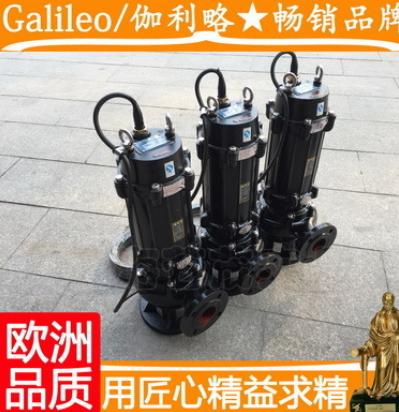 qws砂浆潜污泵 水池水泵 高杨程潜水泵 唐