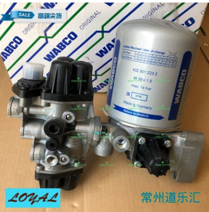 奔驰卡车空气干燥器四回路安全阀A0014318215,9325001100