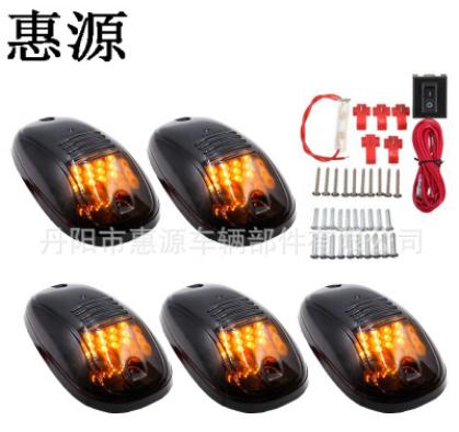 【惠源】供应高品质12LED皮卡车顶灯 LED汽车顶灯 道奇鼠标车顶灯