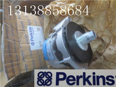 威尔信发电机配件perkins发动机充电机