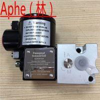 直动式隔爆电磁阀ALV110F1C5贴装管接通用CT4-6