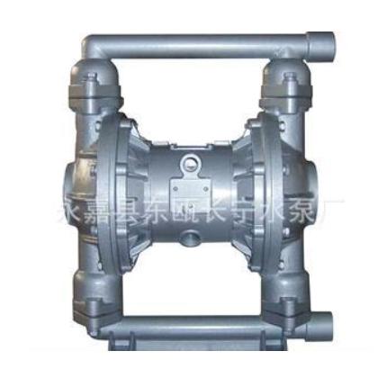 批发供应DBY-40系列电动隔膜泵 铝合金 铸铁隔膜泵 DBY隔膜泵