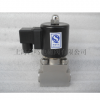 内螺纹电磁阀 DN15 AC220 接管不锈钢电磁阀,防爆管接电磁阀