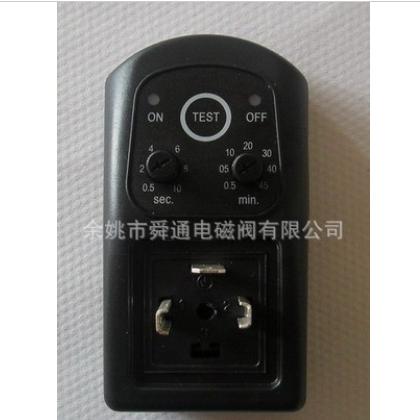 厂家直销带时间控制器220V自动排水电磁阀