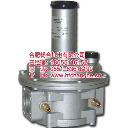 深圳调压器|合肥畅合(图)|叉车调压器