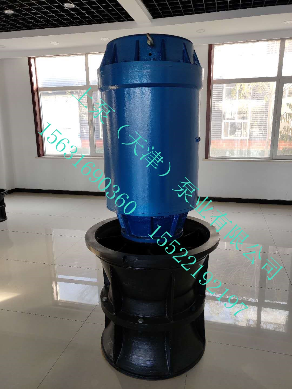 上泵泵业专业生产混流泵
