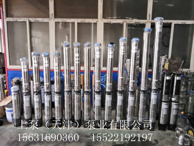 上泵泵业专业生产深井泵