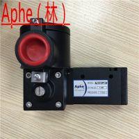 ALV310P1C5管式隔爆电磁阀二位三通ApheACHEM