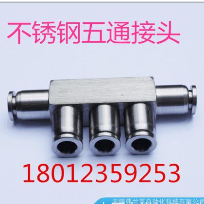 不锈钢隔板接头 快插式隔板气动接头PM6/8/10/12