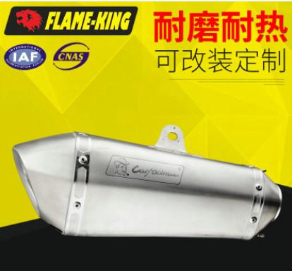 生产供应大排量消音器定制 摩托消音器排气管筒尾段消音器