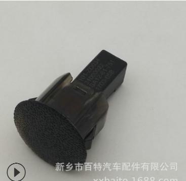 长期提供室外光照度传感器 阳光传感器 欢迎订购