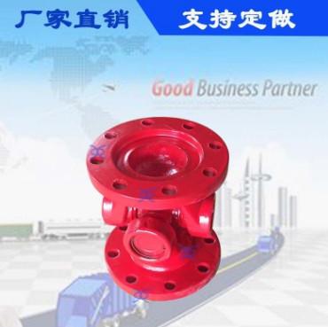 十字万向节联轴器 SWC型传动轴 法兰式连接 大扭距 加工定做