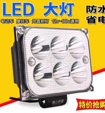 电动车摩托车改装LED大灯泡电瓶车流氓射灯强光外置12V通用超亮