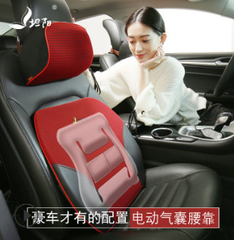 汽车气囊腰靠电动按摩靠垫腰垫座椅靠背垫车家用腰部腰托工厂直销