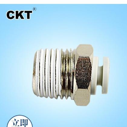 厂家直销 西克迪C-KJH外螺直通接头 气动快速接头 现货批发