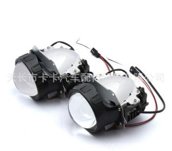 LED一体化双光透镜 3.0寸 汽车大灯改装 欧司朗