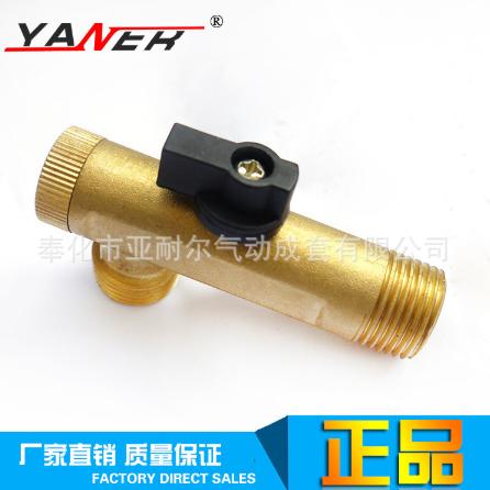 供应空压机定时排水器 空压机定时电磁排水阀 电子式电磁排水器1