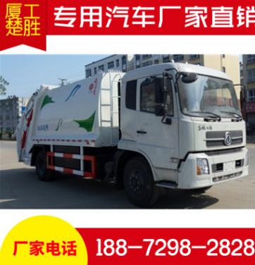 【垃圾车厂家】东风天锦压缩式垃圾车 12立方天锦压缩垃圾车直销