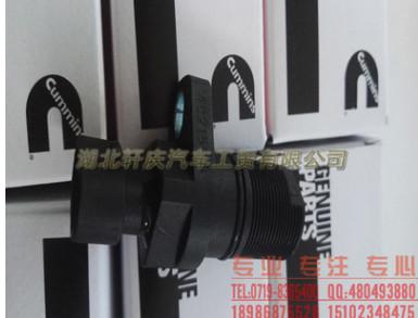 优势供应东风康明斯发动机位置传感器4921597