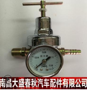 重汽货汽车 淋水器配件 刹车滴水 不锈钢减压阀 带表调压阀