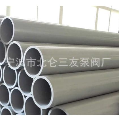 厂家批发塑料耐腐蚀CPVC PVC-C 管子 管材 管件 DN15-- DN450