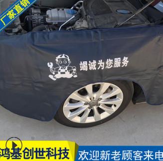 专业生产维汽车防护用品 防水防污水维护罩三件套 前杠前翼护垫