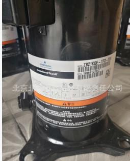 原装ZB21KQ-TFD-558 谷轮压缩机ZB21KQE-TFD-558 压缩机参数
