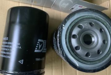 现货供应机油滤清器15600-41010