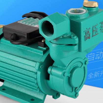 供应 家用抽水自吸泵 管道自来水增压泵 水泵 抽井水 高能