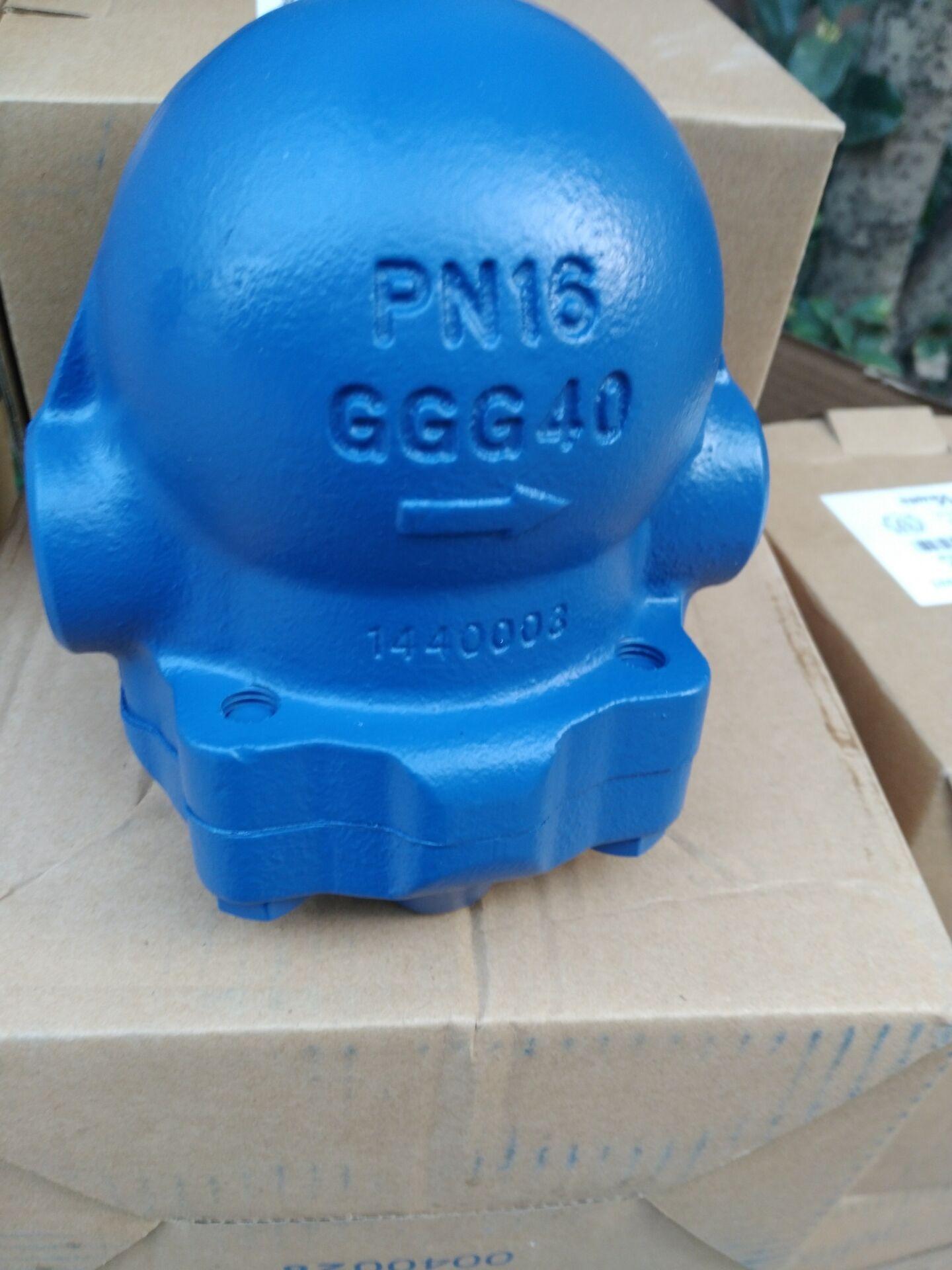 斯派莎克浮球式疏水阀 进口疏水阀