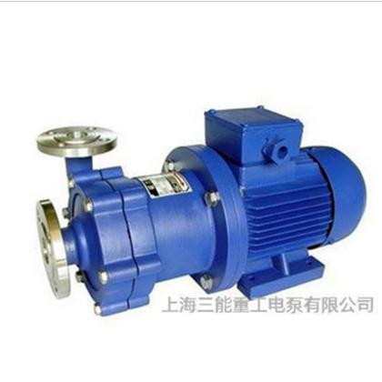 【上海三能】供应三能CQ系列磁力驱动泵
