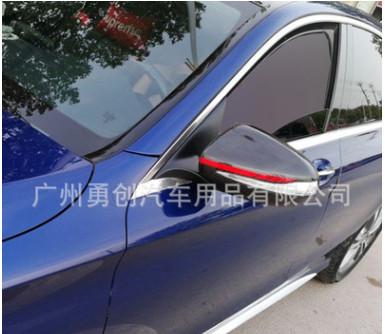 适用奔驰新C级W205改装碳纤维红边倒车后视镜壳(不带灯款)外罩