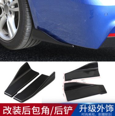 汽车通用后铲35CM亮黑汽车改装后包角保护板小包围防护板汽车侧裙