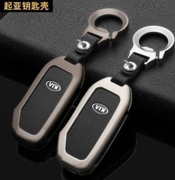 适用于起亚新智跑钥匙壳18款新一代智跑专用汽车金属遥控包套扣圈