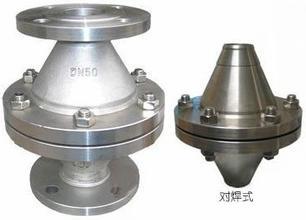 管道阻火器上海 不锈钢管道阻火器
