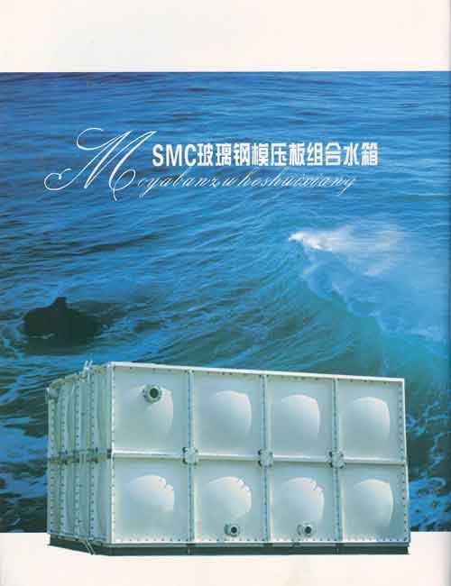 天津玻璃钢水箱厂家/国林新材料