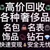 沈阳欧米茄手表回收-沈阳寄卖奢侈品-张兄弟-双击