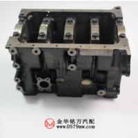 老柳州五菱 五菱465化油器发动机缸体正厂配套汽车配件