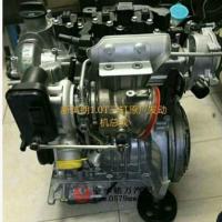 厂家直销1.0新英朗3缸发动机汽车配件