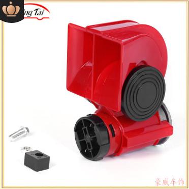 厂家直销汽车喇叭 红色12V气泵蜗牛喇叭 汽车摩托车电气喇叭批发