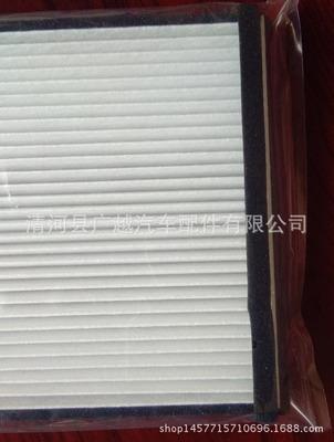 厂家批发适用宝骏560 730 510 310 330空调滤清器 滤芯 空调格