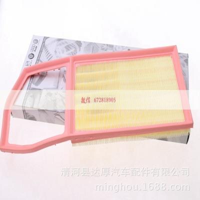 厂家批发大众POLO劲情劲取1.41.6晶锐明锐空气滤芯滤清器一件代发
