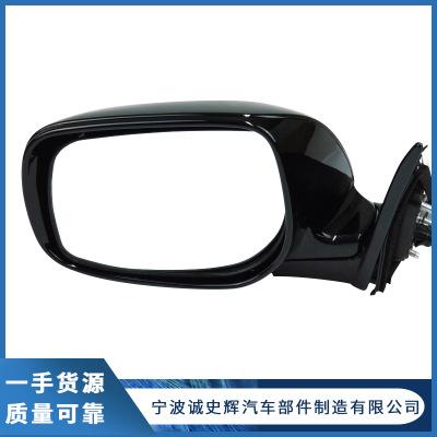 适用于丰田凯美瑞060708091011年后视镜倒车镜反光镜总成镜片后盖