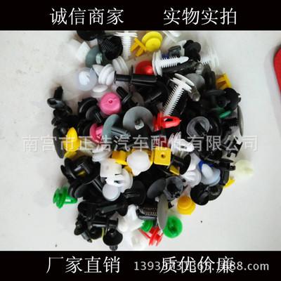 汽车混合尼龙卡扣500粒塑料门板卡扣塑料卡子门板扣内饰板塑料卡