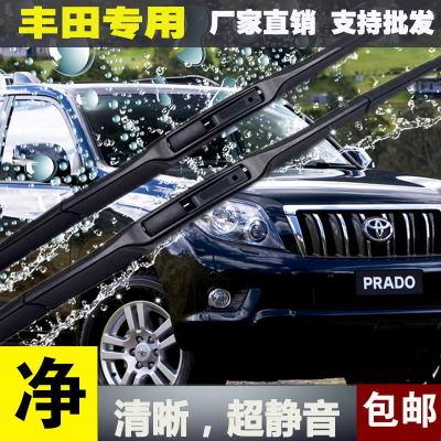 适用于丰田卡罗拉 凯美瑞花冠雨刮片汉兰达锐志威驰RAV4后雨刷器