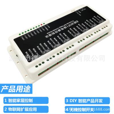 8路WIFI APP继电器控制模块直流9-30V手机无线遥控自动化管理